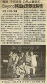 三人94年台灣歌友會:3子歌友會-13.jpg