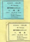 三人94年台灣歌友會:3子歌友會-16.jpg