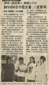 三人94年台灣歌友會:3子歌友會-18.jpg