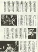 91年台灣光輝歲月演唱會:5月-台北-2.jpg