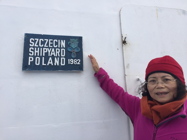 IMG_5732.JPG - 南極