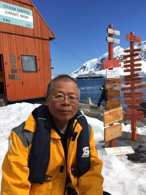 IMG_8407.JPG - 南極
