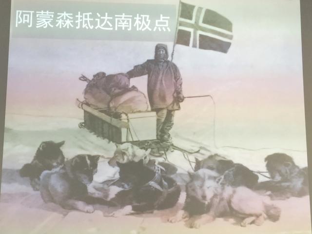 IMG_3737.JPG - 南極
