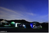 2015.5.29 - 宜蘭大同『天際線茶園營地』:IMG_1655.JPG
