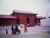 琉球旅遊照片Japan:100_5512.JPG