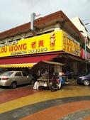 印尼馬來西亞新加坡33天:IMG_20180329_165318.jpg