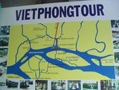 越南:100_3615.JPG