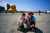 黃色小鴨: