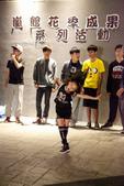 2014111520141115嵐館花季成果展系列活動party night搶先看活動照片花絮:IMG-1718.jpg
