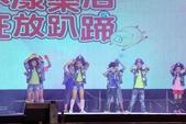 20141011 嵐館街舞 受邀參加 2014台灣國際豬腳節 表演花絮:DSC_9142.jpg