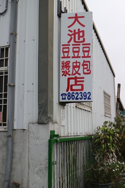 足跡-東部:IMG_8010.JPG