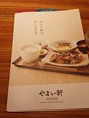 東京:IMG_20170412_190453.jpg