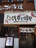 東京:IMG_20170413_122401.jpg