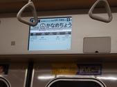東京:IMG_20170414_194009.jpg