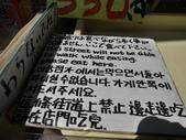 東京:P1030284.JPG