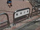 東京:P1030181.JPG