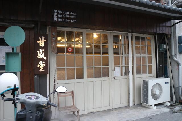 足跡-東部:IMG_7856.JPG