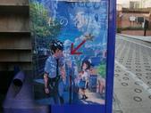 東京:P1030596.JPG