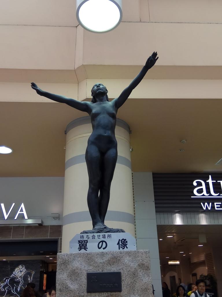 東京:IMG_20170416_140549.jpg