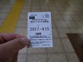 東京:P1030428.JPG