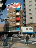 東京:IMG_20170413_135028.jpg