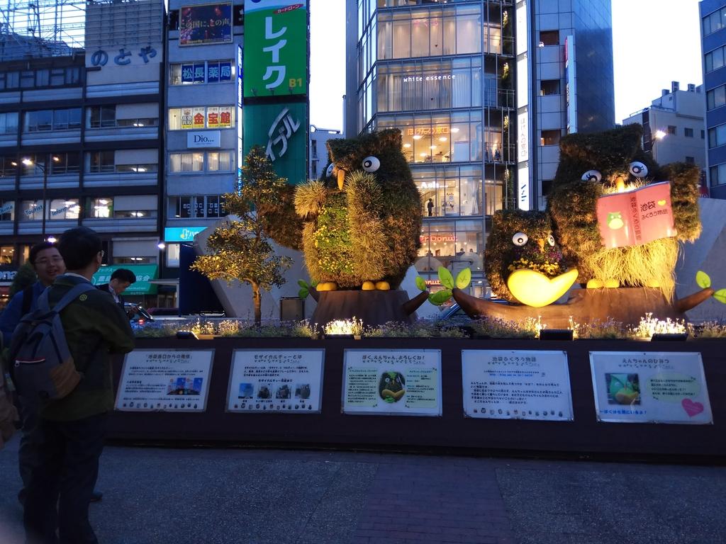 東京:IMG_20170414_181305.jpg