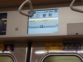 東京:IMG_20170414_194038.jpg