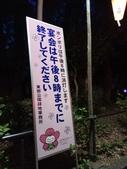 東京:IMG_20170413_184108.jpg
