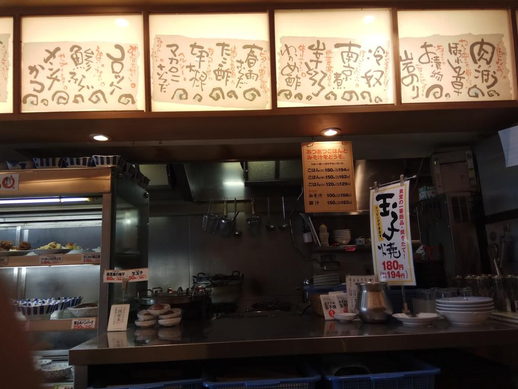 東京:IMG_20170413_120846.jpg