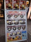 東京:IMG_20170414_180348.jpg