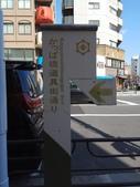 東京:IMG_20170413_143658.jpg