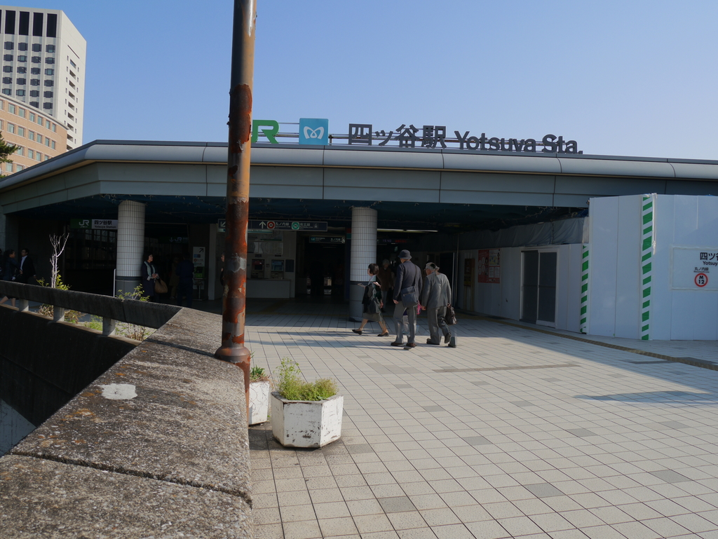 東京:P1030568.JPG