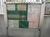 東京:P1030260.JPG