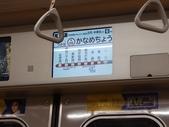 東京:IMG_20170414_194023.jpg