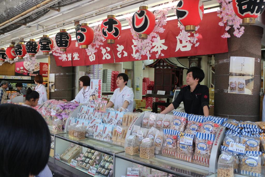 東京:IMG_0510.JPG