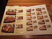 東京:IMG_20170412_190422.jpg