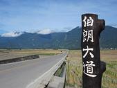 足跡-東部:IMG_7183.JPG