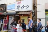 東京:IMG_0520.JPG