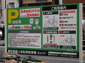 東京:P1030266.JPG