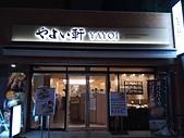 東京:IMG_20170412_193455.jpg