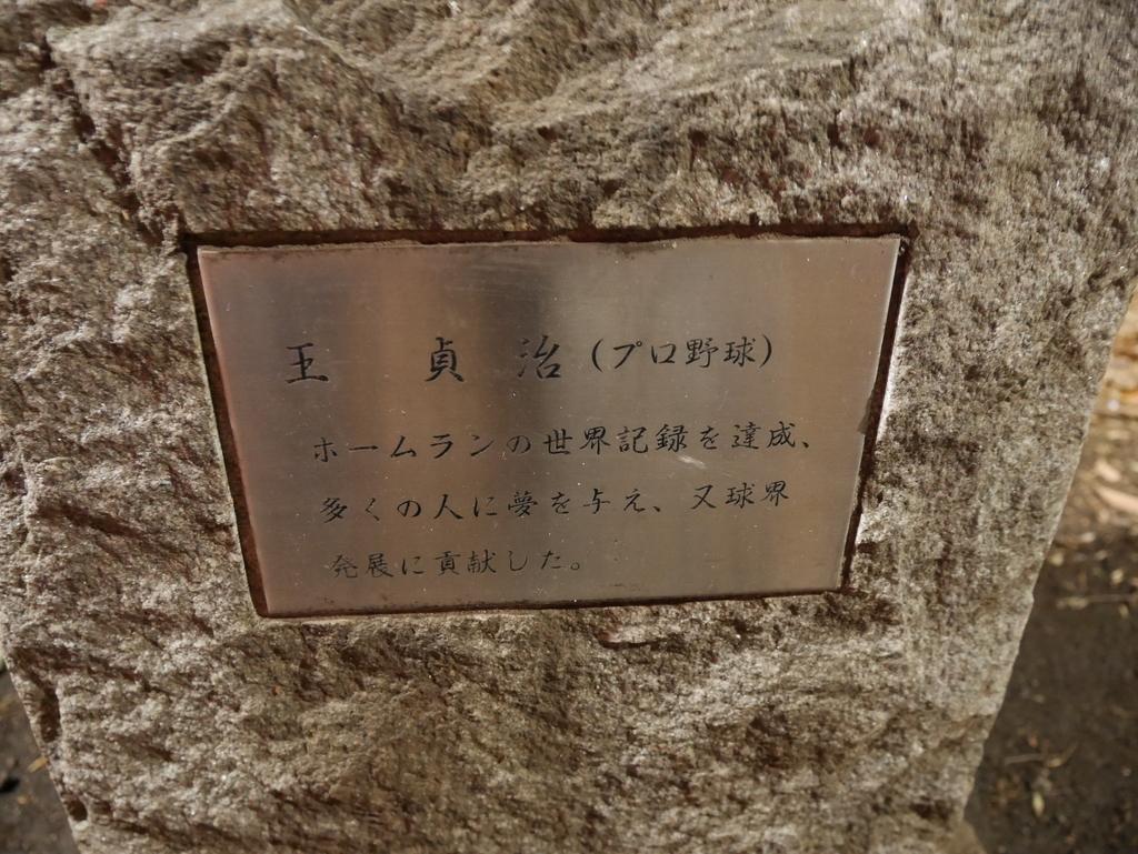 東京:P1030399.JPG