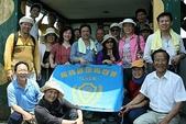 2009楊梅資青龜山島之旅:2009-04-12楊梅資青龜山島之旅 172-1