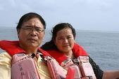 2009楊梅資青龜山島之旅:2009-04-12楊梅資青龜山島之旅 259-1