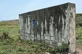 2009楊梅資青龜山島之旅:2009-04-12楊梅資青龜山島之旅 113-1