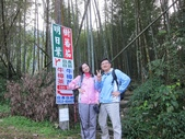 103年玩登小百岳照片:103年1月1日NO53鳳凰山