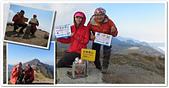 103年玩登小百岳照片:1.jpg