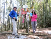 103年玩登小百岳照片:IMG_3798.JPG