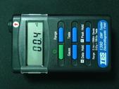 電磁波:L1120901.JPG