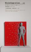 20120721台北LEGO展+新北投:20120721松山LEGO展-014.jpg