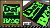 印刷介紹/案例:螢光綠